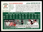 1994 Topps 1954 Archives #47  Ellis Kinder  Back Thumbnail