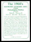 1978 TCMA The 60's #197  Ray Culp  Back Thumbnail