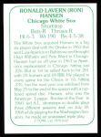 1978 TCMA The 60's #142  Ron Hansen  Back Thumbnail