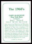 1978 TCMA The 60's #283  Gary Kolb  Back Thumbnail