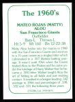 1978 TCMA The 60's #75  Matty Alou  Back Thumbnail