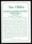 1978 TCMA The 60's #153  George Thomas  Back Thumbnail