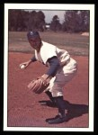 1979 TCMA The 50's #84  Pee Wee Reese  Front Thumbnail
