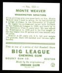 1933 Goudey Reprints #111  Monte Weaver  Back Thumbnail
