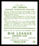1933 Goudey Reprint #109  Joe Cronin  Back Thumbnail