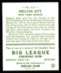 1933 Goudey Reprint #127  Mel Ott  Back Thumbnail