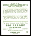 1933 Goudey Reprint #181  Babe Ruth  Back Thumbnail