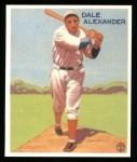 1933 Goudey Reprint #221  Dale Alexander  Front Thumbnail