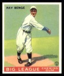 1933 Goudey Reprint #141  Ray Benge  Front Thumbnail