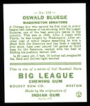 1933 Goudey Reprint #159  Ossie Bluege  Back Thumbnail