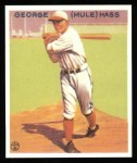 1933 Goudey Reprint #219  Mule Haas  Front Thumbnail