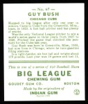 1933 Goudey Reprints #67  Guy Bush  Back Thumbnail