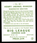 1933 Goudey Reprints #107  Heinie Manush  Back Thumbnail
