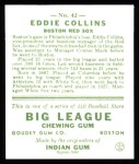 1933 Goudey Reprint #42  Eddie Collins  Back Thumbnail