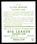 1933 Goudey Reprint #80  Clyde Manion  Back Thumbnail