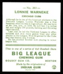1933 Goudey Reprint #203  Lonnie Warneke  Back Thumbnail