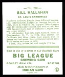 1933 Goudey Reprint #200  Bill Hallahan  Back Thumbnail