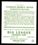1933 Goudey Reprint #153  Buddy Myer  Back Thumbnail