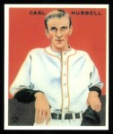 1933 Goudey Reprint #234  Carl Hubbell  Front Thumbnail