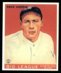 1933 Goudey Reprint #9  Dave Harris  Front Thumbnail