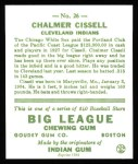 1933 Goudey Reprint #26  Chalmer Cissell  Back Thumbnail