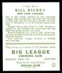 1933 Goudey Reprint #19  Bill Dickey  Back Thumbnail