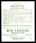 1933 Goudey Reprint #207  Mel Ott  Back Thumbnail