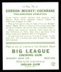 1933 Goudey Reprint #76  Mickey Cochrane  Back Thumbnail