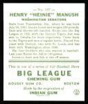 1933 Goudey Reprint #187  Heinie Manush  Back Thumbnail
