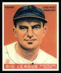 1933 Goudey Reprints #187  Heinie Manush  Front Thumbnail