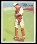 1933 Goudey Reprint #142  Paul Richards  Front Thumbnail