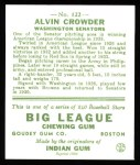1933 Goudey Reprint #122  Alvin Crowder  Back Thumbnail