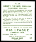 1933 Goudey Reprints #47  Heinie Manush  Back Thumbnail