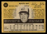 1971 O-Pee-Chee #42 A Boots Day  Back Thumbnail