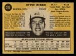 1971 O-Pee-Chee #209  Steve Renko  Back Thumbnail