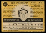 1971 O-Pee-Chee #232  John Strohmayer  Back Thumbnail