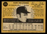 1971 O-Pee-Chee #224  Alan Gallagher  Back Thumbnail