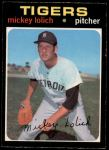 1971 O-Pee-Chee #133  Mickey Lolich  Front Thumbnail