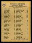 1971 O-Pee-Chee #69   -  Mike Cuellar / Dave McNally / Jim Perry AL Pitching Leaders   Back Thumbnail