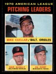 1971 O-Pee-Chee #69   -  Mike Cuellar / Dave McNally / Jim Perry AL Pitching Leaders   Front Thumbnail