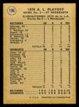 1971 O-Pee-Chee #196   -  Dave McNally 1970 AL Playoffs - Game 2 - McNally Makes it Two Straight Back Thumbnail