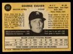 1971 O-Pee-Chee #291  George Culver  Back Thumbnail