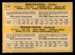 1971 O-Pee-Chee #276   -  Mike Davison / George Foster Giants Rookies Back Thumbnail