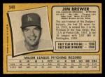 1971 O-Pee-Chee #549  Jim Brewer  Back Thumbnail