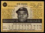 1971 O-Pee-Chee #514  Ron Woods  Back Thumbnail