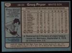 1980 Topps #164  Greg Pryor  Back Thumbnail