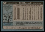 1980 Topps #75  Bill Russell  Back Thumbnail