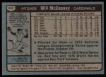 1980 Topps #563  Will McEnaney  Back Thumbnail