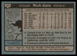 1980 Topps #433  Rich Gale  Back Thumbnail