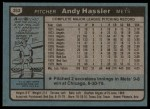 1980 Topps #353  Andy Hassler  Back Thumbnail